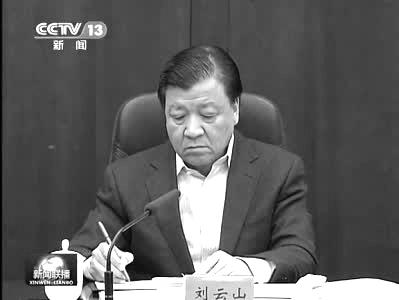 接管刘云山工作 王沪宁首次以新兼职现身