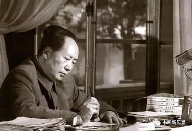 毛泽东随手写的这件信封 卖了655万