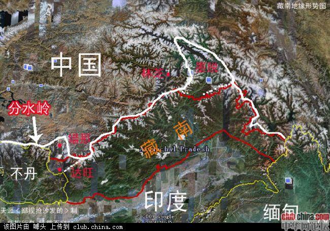 印度总统访藏南地区 北京不满