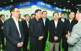 这一迹象表明汪洋还是副总理  韩正没戏