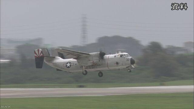 美军一架载11人军机坠落 8人获救