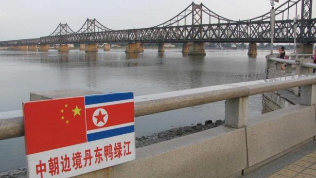 中朝友谊桥关闭  中国外交部这样回应