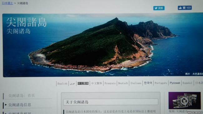 中日12月要在上海坐下来谈钓鱼岛