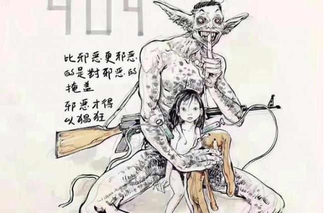 北京虐童案 精细梳理之下 幕后黑手现形