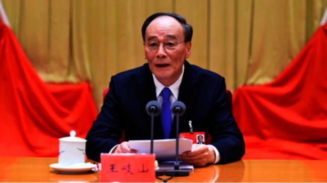 传王岐山将任国家副主席 释放强烈信号