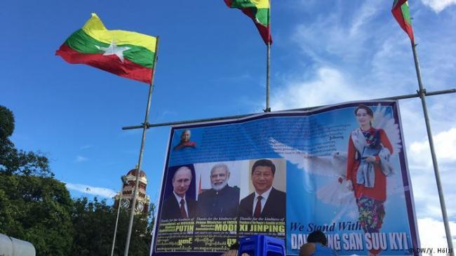 中国为何要当缅甸的靠山?