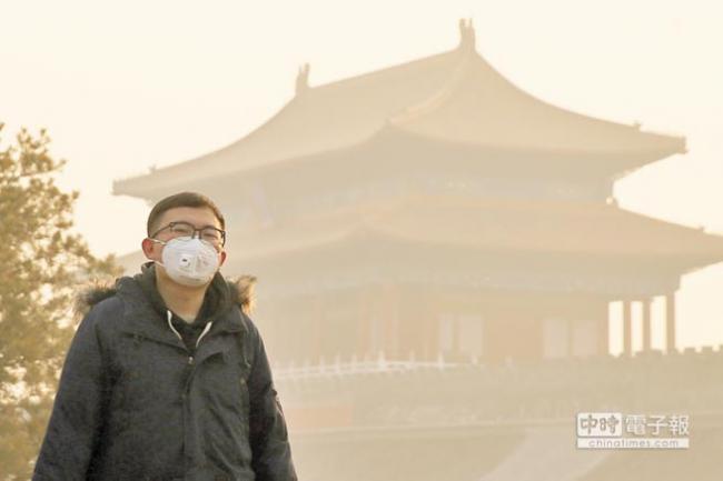 中国雾霾每降1%污染 GDP就成长0.079%