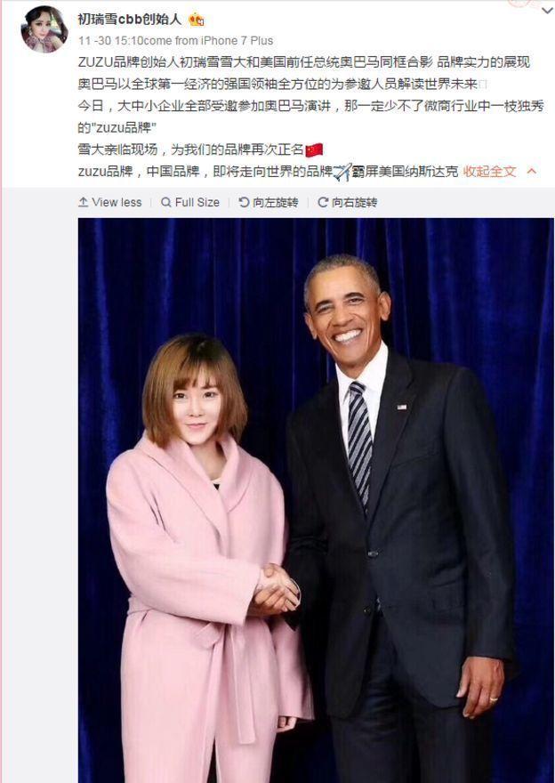 奥巴马卸任后 到中国捞的钱比在任还多