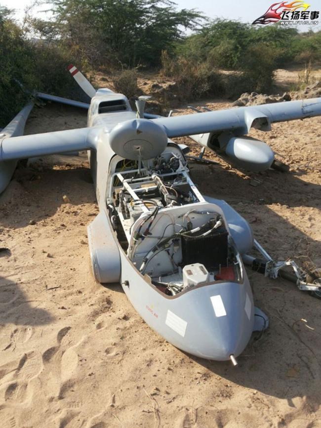 这就是中国疑似击落的印军最先进无人机