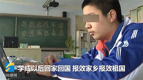 """清华附中否认有意招收""""14岁神童"""""""