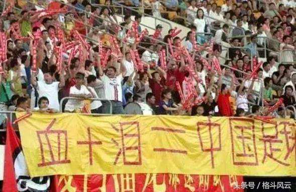 这五个人让中国足球荒废了20年