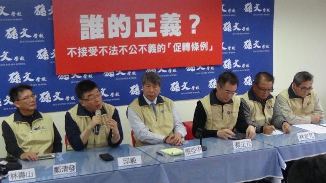 国民党蒋介石没功?民进党谈人权不谈功过