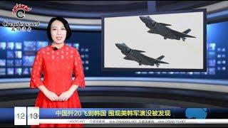 清华、人大校友联署  要求蔡奇立即辞职