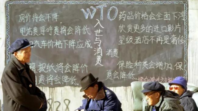 一场大混战!中国的市场经济地位之争