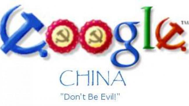 谷歌脸书  必须遵守中国法律才能进中国