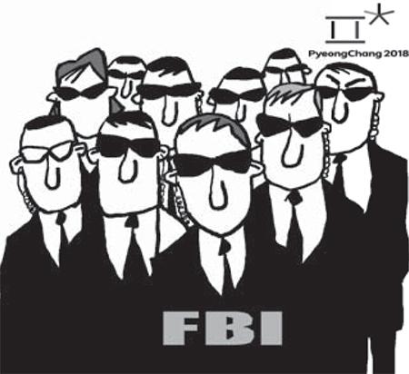 FBI拟向平昌冬奥会派至少30名特工