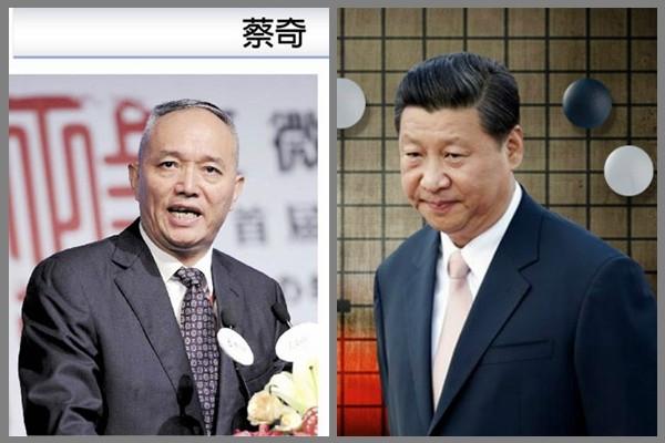 如不果断处理蔡奇 习的中国梦将陷入险境