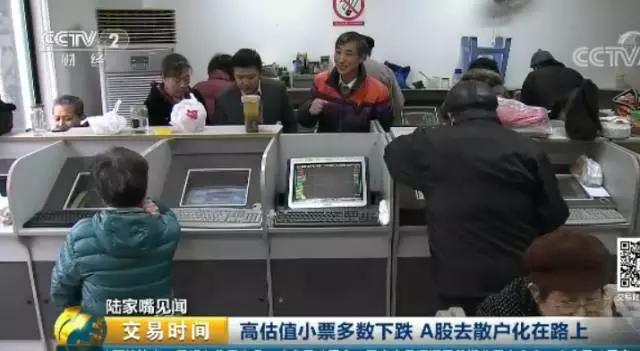 中国股市罕见怪象  散户亏惨 机构赚翻