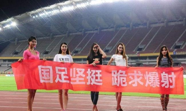 中国足球11比0狂胜    输谁也不输日本