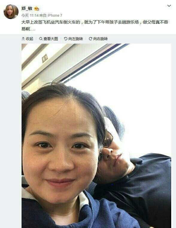 岳云鹏老婆回应出轨事件爆粗口 家有虎妻