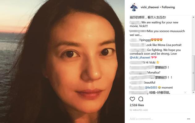 赵薇晒素颜自拍 脸颊瘦削撞脸闺蜜王菲