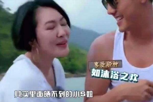 """小S狂摸""""偶像""""陈伟霆胸肌    惊呆网友"""