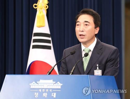 韩国对金正恩派团参加平昌冬奥表示欢迎