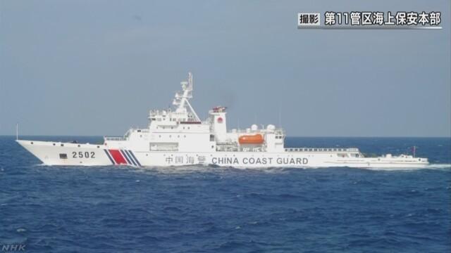 中国4海警船2018首巡钓鱼岛 日本竟警告