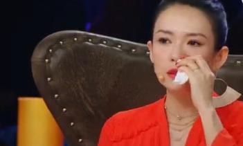 """""""赵本山小姨子""""演老太太 章子怡都哭了"""