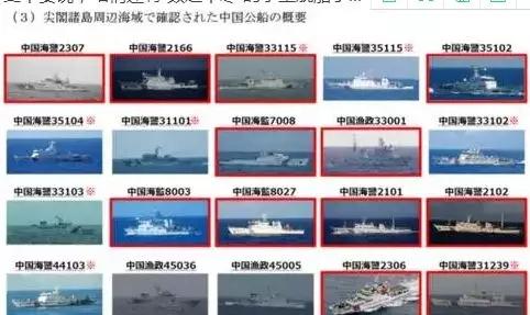 中国在钓鱼岛悄悄做出了一个不寻常动作