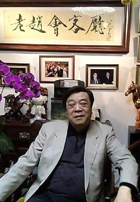 赵忠祥豪宅内景曝光 古董珍品尽显奢华