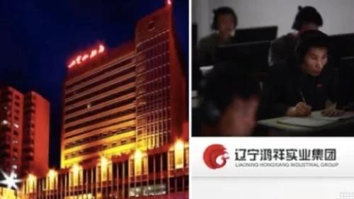 捣毁朝鲜间谍据点?神秘七宝山酒店停业