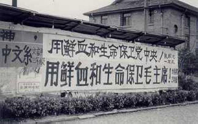 """中国新版历史教科书 删去""""文革""""这一课"""