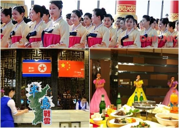 在华朝鲜公司相继关门 大批朝鲜人回国