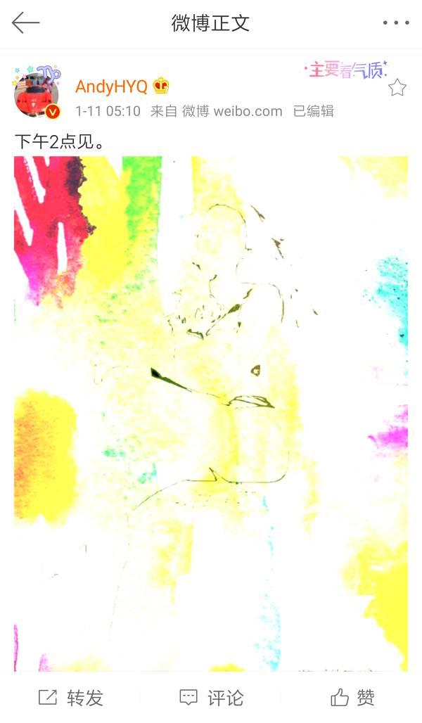 1_0A2014T9_5.png.jpg