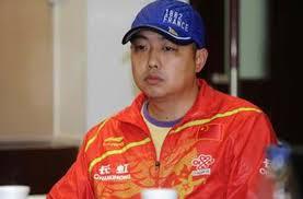 真的结束了  刘国梁主动删除总教练头衔