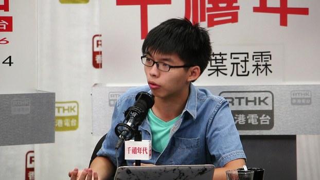 香港黄之锋等奇葩 藐视法庭 终获恶果