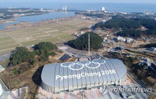 韩国邀中美日俄来冬奥开幕 结局惨不忍睹