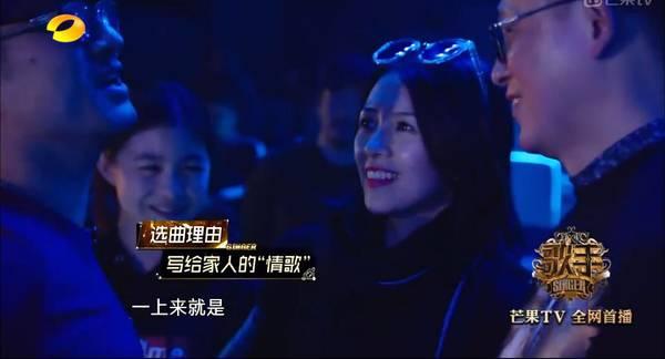 汪峰前女友公开酸章子怡,评论太精彩了