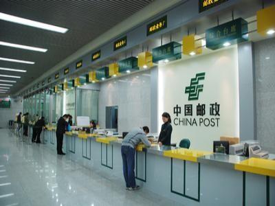 网友当场傻眼  中国邮政也列台湾为国家