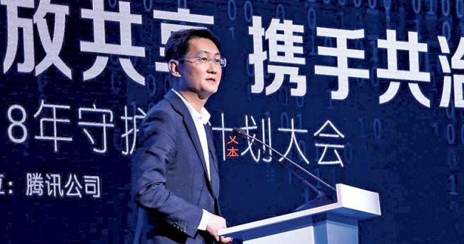 中国网络犯罪领先全球  马化腾牵头痛击