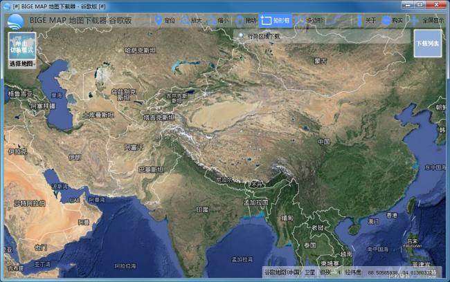 谷歌地图重返中国 藏南台湾怎么划?