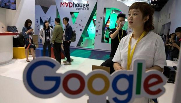 谷歌地图重返中国  资讯界忧心忡忡