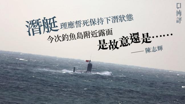 这一举动极不寻常  中国不惜一切?