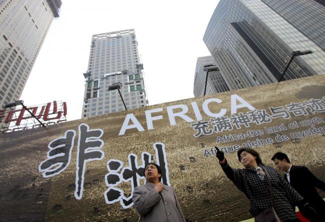 哪国大撒币让非洲负债累累?
