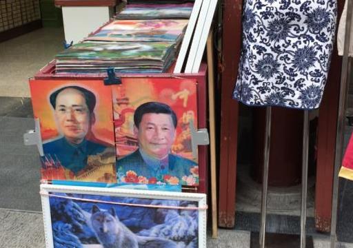 中共塞习思想入宪法 两会彻底沦为橡皮章