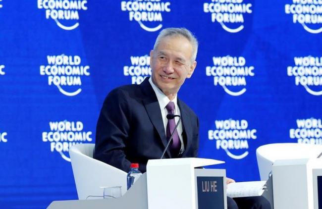 刘鹤给出答案!中国三年内控制债务规模
