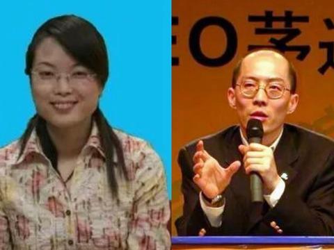 曝胡锦涛与女儿吵架   多次大发雷霆