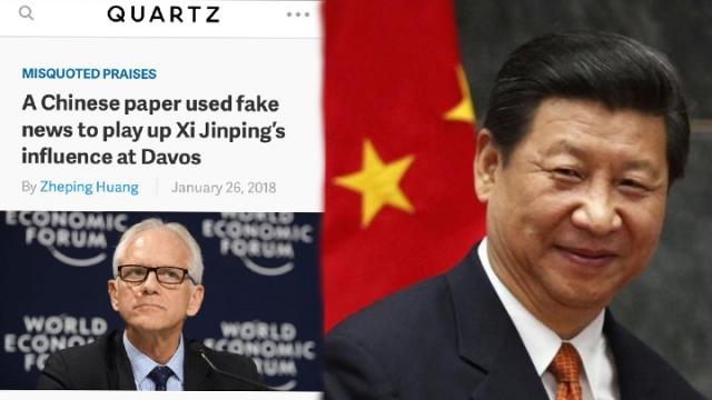 世界经济论坛闭幕 官媒胡扯:习近平主导