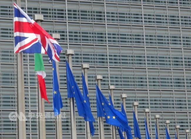 英国脱欧过渡期  欧盟定下期限